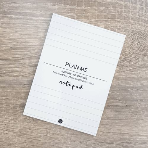 PLAN ME | Lined