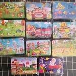 Jigsaw in a Box 60 pcs