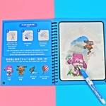 Magic Colouring Book