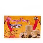 Mangaldeep Festive Candles Pack of 15