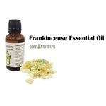 Frankincense Essential Oil 10ml