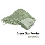 Green Clay Powder 50g
