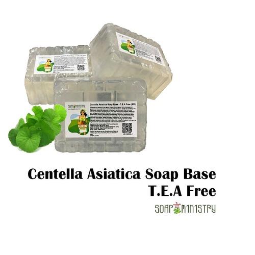 Premium Centella Asiatica  Soap Base