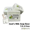 Premium Goats Milk Soap Base