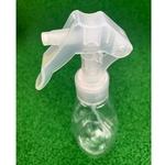 200ml spray bottle