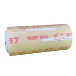 Cling Wrap 250mm Width & 350m Length