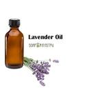 Lavender Infused Olive Oil 1L