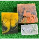 幸福 Blessings Clover Acrylic Soap Stamp