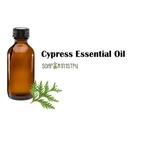 Cypress Essential Oil 500ml