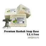 Premium Baobab  Soap Base