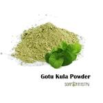 Gotu Kola Powder 500g