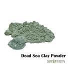 Dead Sea Clay Powder 500g