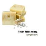 Pearl Whitening Soap