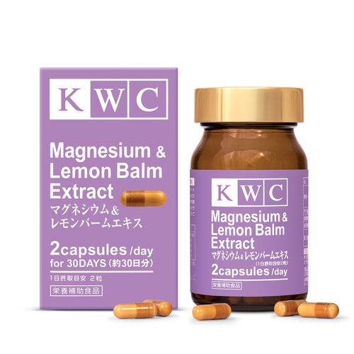KWC Magnesium  Lemon Balm Extract - 60 capsules