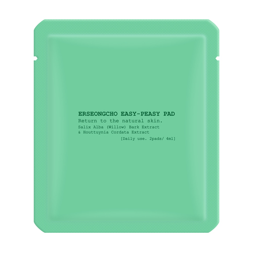 Heynature Easy-Peasy Pads 2 padspkt