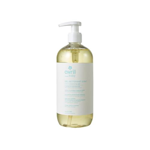 Avril Organic Baby Bath & Skincare Bundle