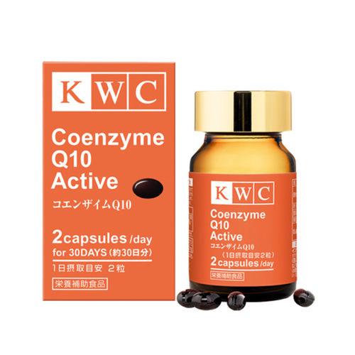 KWC Coenzyme Q10 Active - 60 capsules