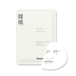 Heynature Erseongcho Sheet Mask - 1 pc