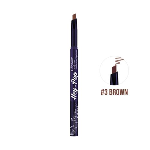 Heynature Hey-Pop Easy Draw Waterproof Eyebrow No.3 Brown - 0.25g