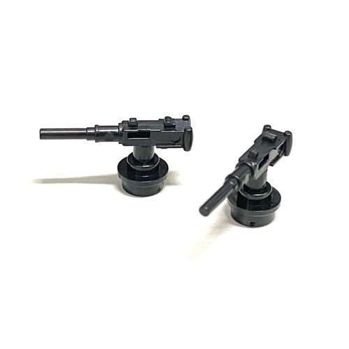 M2 Browning Machine Gun - Mini-scalePack of 10