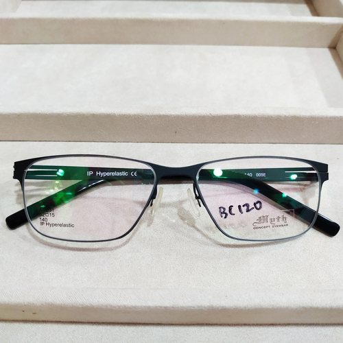 Myth Concept Eyewear AR231 with Polycarbonate 1.59 HMC stock