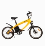 OVO S1-1 ebike with Dual battery