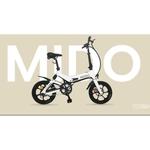 MIDO PAB w LTA approved orange tag. MRT Friendly