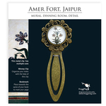 Metallic Bookmark - Mural - Amer Fort