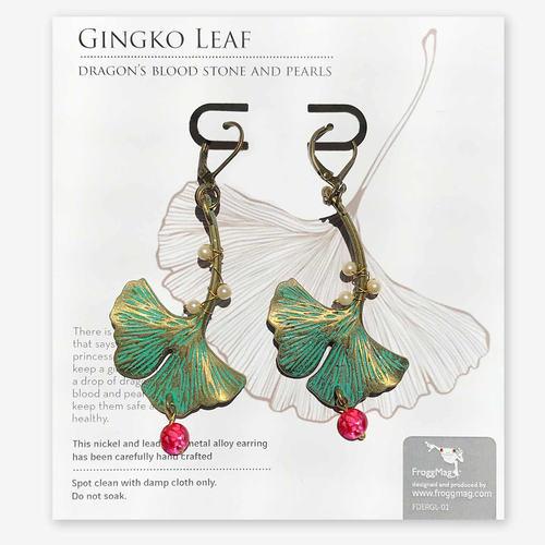 Earrings - Gingko Leaf