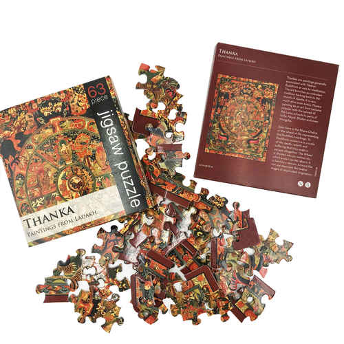 JIGSAW PUZZLE 63 PC - Thanka