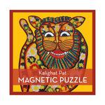 MAGNETIC PUZZLE - Kalighat Pat