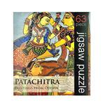 JIGSAW PUZZLE 63 PC - PataChitra