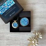BLUE POTTERY - PILLBOX and KEYRING - Gift Set