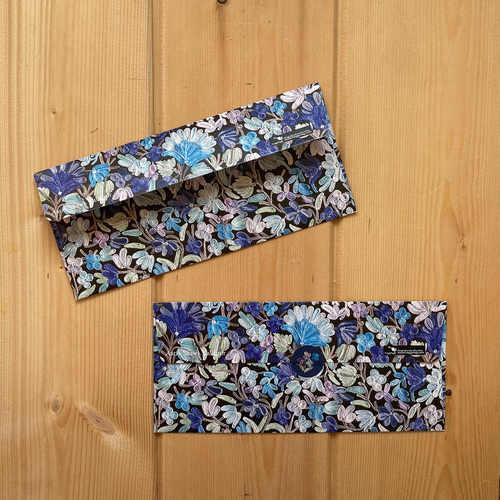 Gift Envelopes set of 6 - Aari