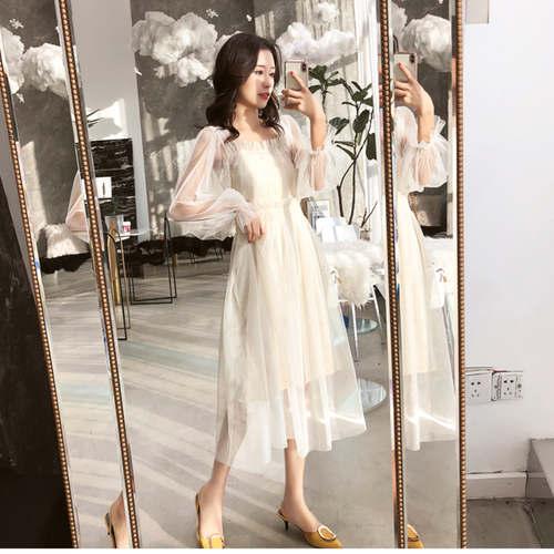 White Long Net Maxi Dress