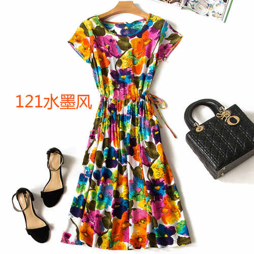 Colour Block Floral Dress