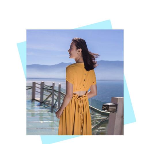 Yellow Maxi A-Line Dress