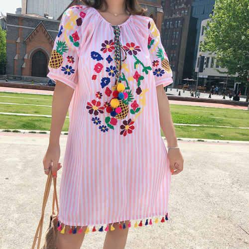 Pom Pom Embrodiery Stripe Dress
