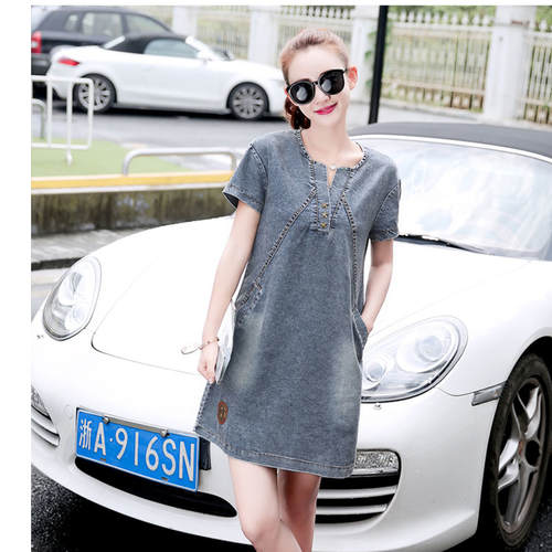 Charcoal Grey Denim Short Dress