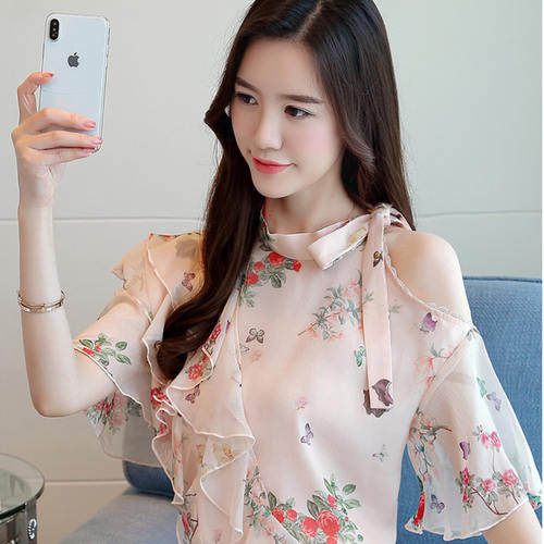 Floral Chiffon Ruffle Sleeve Top