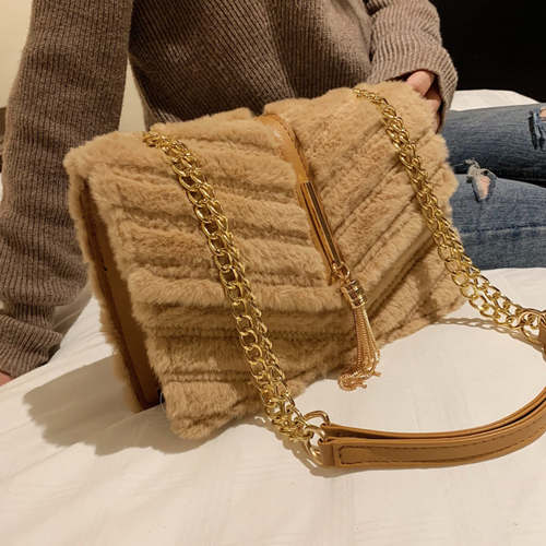 Furry Messenger Chain Bag