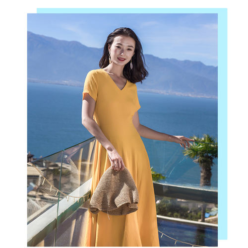 Yellow Maxi A-Line Dress