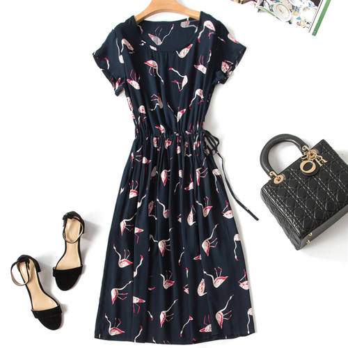 Printed Cotton Silk Black Dress