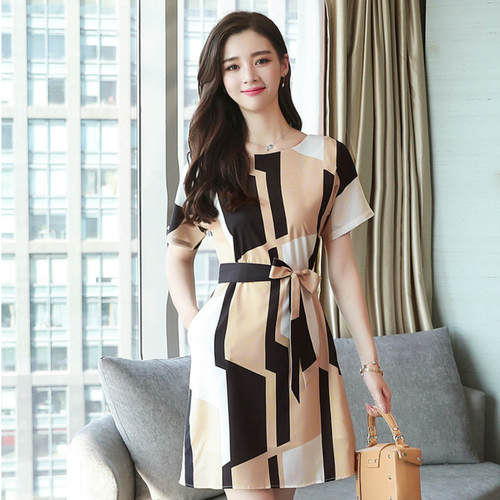 Geometric Print Short Dress