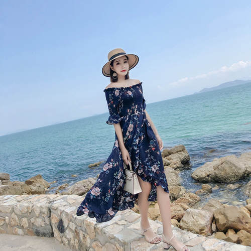 Floral Navy Blue Maxi Dress