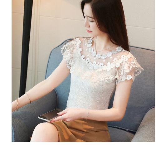 Designer White Lace Top