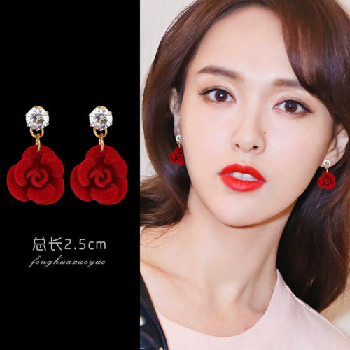 Bold Red Earring