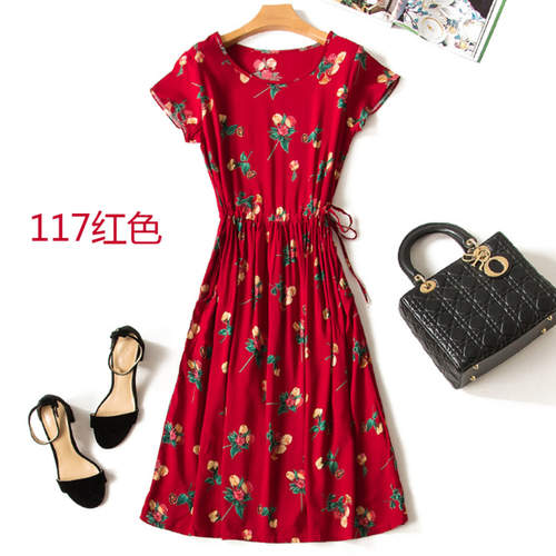 Floral Print Red Dress