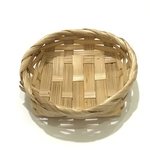 Dollhouse Rattan Basket Square - Large