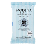 Modena Resin Clay - White 150g
